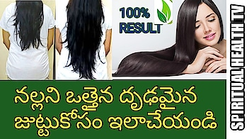 100%RESULT #hair #hairfall #whitehair #remedys  #tips #remedys #hairstyle