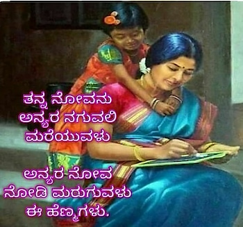 #mother #mother-love