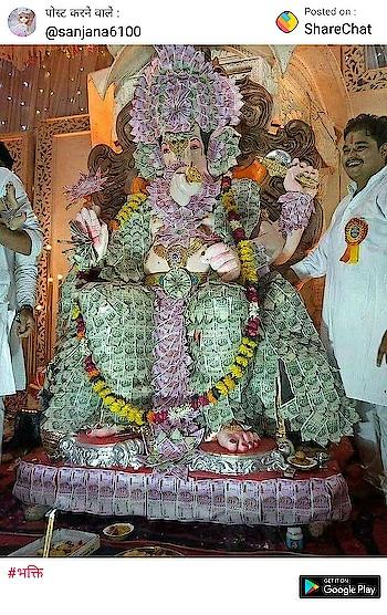 jai shri Ganeshaya namah