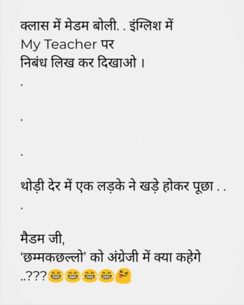 #hahahahaha 😊😁😀😊😁😀😅😊#followmeformoreupdates #punjabi-gabru   #punjabihits #dialogue #roposo-good-comedy #roposo-funny #good----morning     #good-looking #comment #like #share     #roposodancer #awesomedance     #trendeing #featuredvideo #bhojpuri_hot_dance  #bhojpuri_hit_song_2018