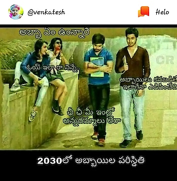2030 boys situvation