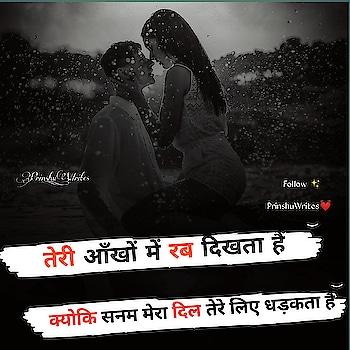 #quotes  #shayari #whatsapp-status #prinshuwrites #love #dilse #mohabbat #status