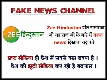 #Zeeहिंदुस्तान_FakeNews #journey #dear jindgi #jonita #rampfashion
