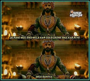 @anjalisinghgaur_ #memes #meme #memesdaily #baniya #shahidkapoor #padmaavat #padmavati #lol #lolwa #fun #laugh #laughter #love #lifehacks #goals #funnymeme #funnymemes