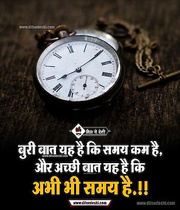 #goodmorning #suvichar #dailymotivation