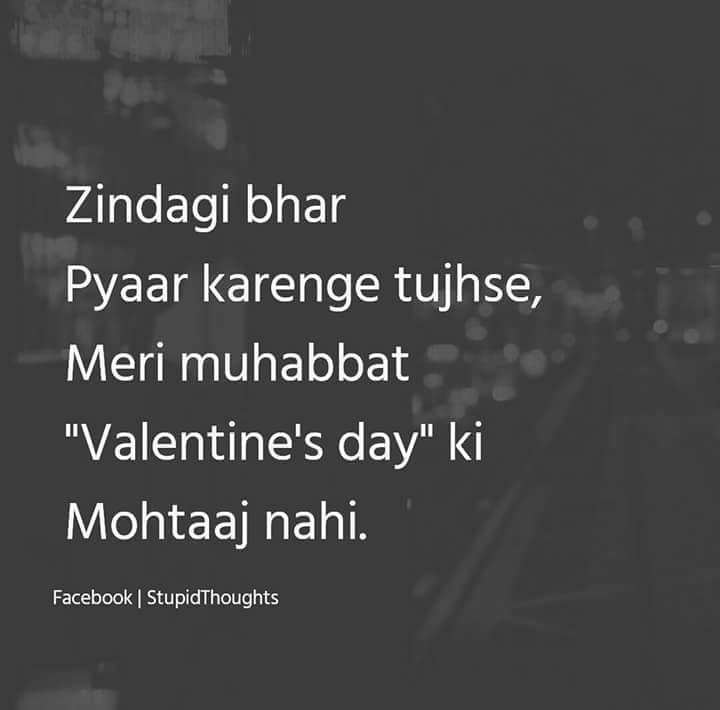 #valentinespecial #valentine #love-life  #lifeline #love