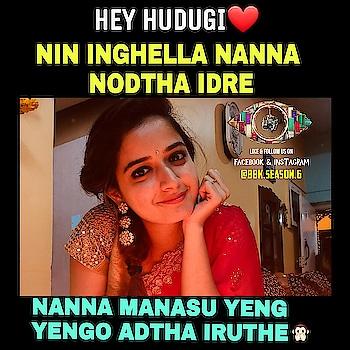 #kal_krishna @hidden_sparrow . . Share Like Comment.. Follow @bbk.season.6 @kannada_meme_santhe . #bbk6 #biggbosskannada nnada #colorssuper #zeekannada #kannadamemesanthe #kannadamemes #sandalwoodactress  #KannadaActress #anupamagowda  #chandanshetty #trollmava  #trollhaiklu #troll_haida #trollicon  #trollguru_official #nammakarnataka #nammakarnatakamemes #namcinema  #chaithrarao #kamali #anchoranushree  #kannadakogile #KGF #karnatakadiaries #karnatakafocus #karnataka_focus  #karnatakatourism #karnataka_one #pubg #kgf