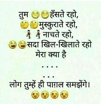 #behappynomatterwhat #laughingoutloud