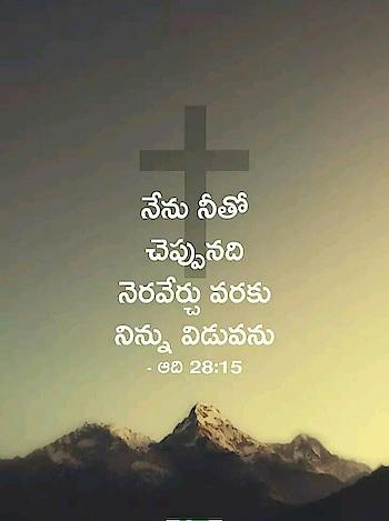 #bible