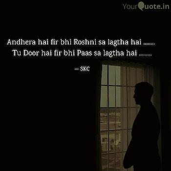 #writing  #poetry  #writer #heart-touching #heart-break  #writersofinstagram  #love  #shayari  #poem  #poet  #poems  #art  #poetrycommunity  #poetsofinstagram  #words  #broken  #life  #writersofig  #quoteoftheday  #wordporn  #roposo-hindi     #writers  #hindi  #sad  #lovequote  #inspiration  #followme  #instagood  #like  #motivation  #bhfyp