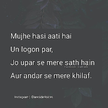 #soulfulquoteschannel  #soulfulquotes  #lifetime  #nayi_soch