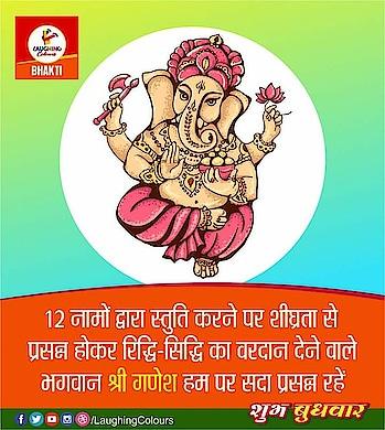 #jaiganesha #bhakti #wednesdaymotivation