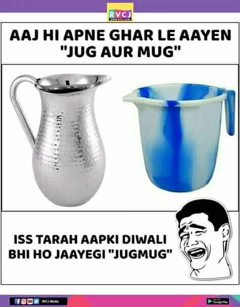 #roposodiwalli #hahahahahahahaha #jug #mug #diwalicelebrations