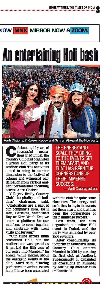 #BombayTimes #page3.. PressCoverage