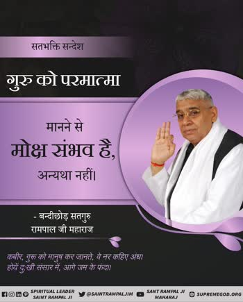 #hindiquotes