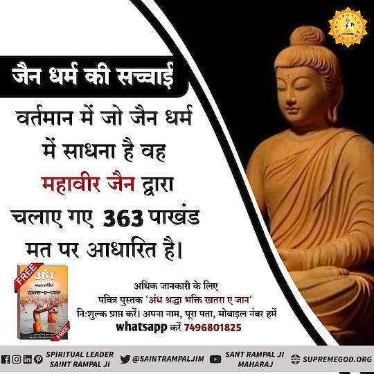 #MahavirJayanti2019#Jainism#Jains#LordMahavir#महावीरजयंती#जैन#महावीर#ध्यान#MahavirJayanti