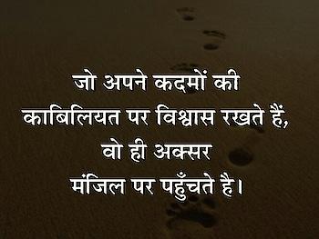 #motivation  #kamalmishra  #-----roposo