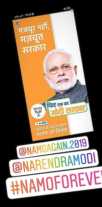 narender modi #narendramodi #votenow #roposo #modi #ji #voting #times #roposo-good #good #perfectcurls #narendra #pm-modi #thatsmile #perfectpicture
