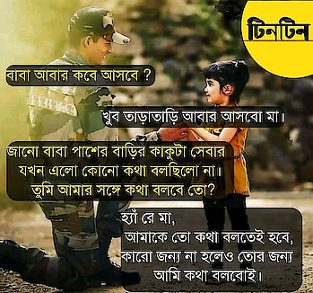 #salute_Indian_army