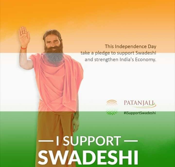 #patanjali celebrate independence day as to claim only India made product #patanjali brand #patanjali aloe veera gel #patanjalireview #patanjalifacepack