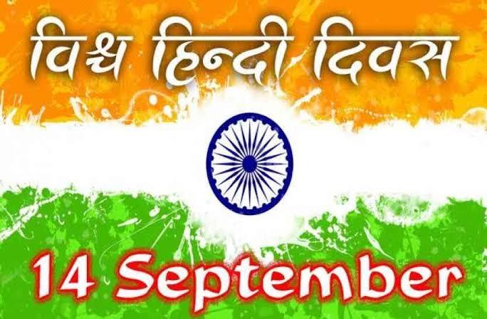 #Happy Hindi divas..
