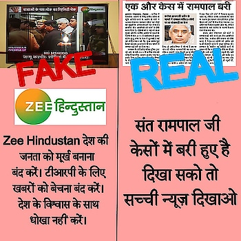 #Zeeहिंदुस्तान_FakeNews #sagan #sas #idol #fbloggersindia #ghana #ghararastudio #youtuber #sonianadeemofficial #pmoindia #narendramodi #narendra modi #narendrakumarahmed