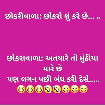 Nonveg jokes.....read nonveg jokes