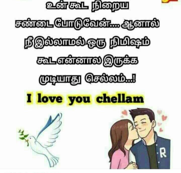 #loveyoumaa