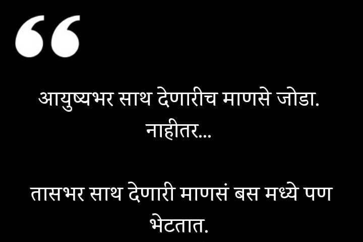 #shiv #whatsapp-status #newfeeds #sad-moments