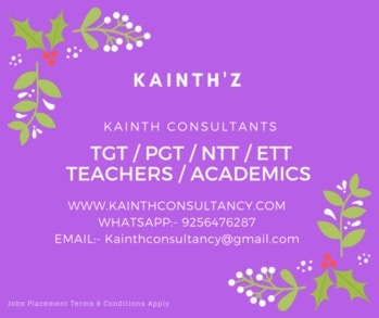 We are Hiring for #Teacher #TGT #PGT is a person who helps others to acquire knowledge, #competences or values for our clients from #Schools #Schooljobs #Punjab    Kainthz Jobs Juncture Inc Whatsapp: - 9256476287 Email :- kainthconsultancy@gmail.com