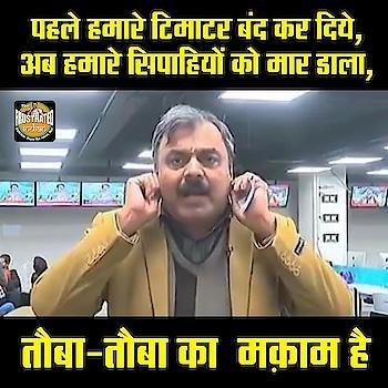 ये तौबा-तौबा का मक़ाम है😅😂😅 #indiastrikesback #indiastrikes #indianairforce #pulwamaattack #pulwama_terror_attack #pulwamaterrorattacks #pulwamarevenge #pulwamapayback #mirage
