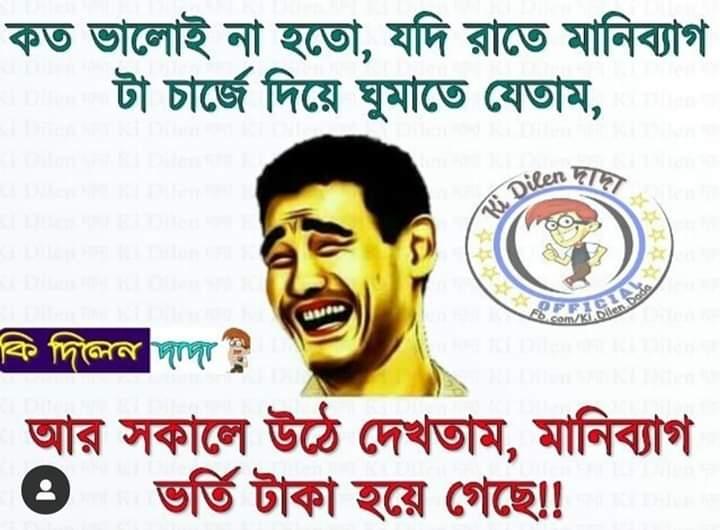 #laughing