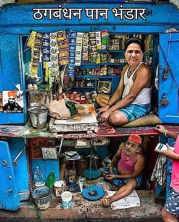 Political #fun #enjoy #naughty #serious #talking #humour #leadership #indian#buranamano #elections #hain #yadav#maya #bsp #sp #akhilesh #akhileshyadav #paankidukan