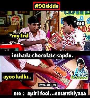 #90skid #aprilfool #memories #2019