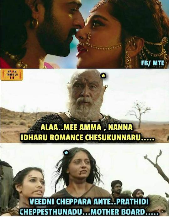 #bahubali2 #flashback #kattapa #wkkb #savages #savagememes