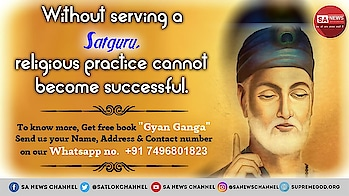 The four Holy Vedas are testifying that the Supreme God Kabir alone is worthy of being worshipped. Complete salvation is attained only by the chanting of the three mantras which are only provided by Tumhe Saint Rampal Ji Maharaj on this Earth. #TrueGuruSaintRampalJi