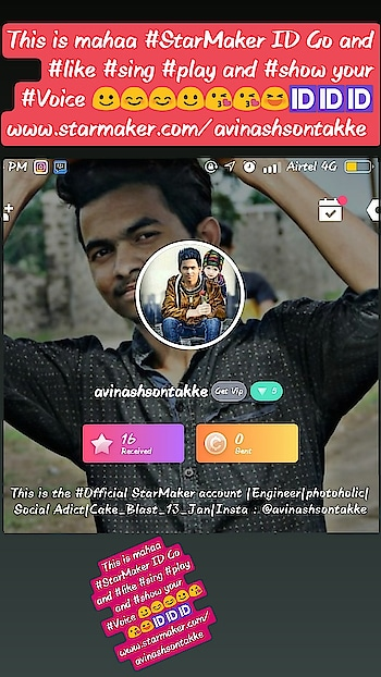 This is mahaa #StarMaker ID Go and #like #sing #play and #show your #Voice ☺️😊😊☺️😘😘😆🆔🆔🆔 www.starmaker.com/avinashsontakke