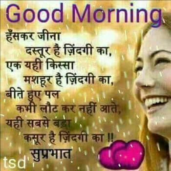 very good morning all dear friends love you so much and tnks to everyone