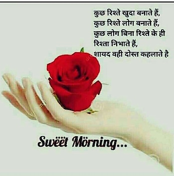 #soulfulquoteschannel #dailywisheschannel #goodmorning
