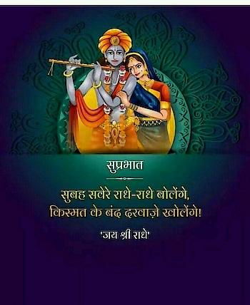 #roposo-bhakti