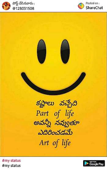 Good night shubarathrri...kasttalanu adirinchadama,arte of life...😊🙏❤❤❤💐🌷🌹