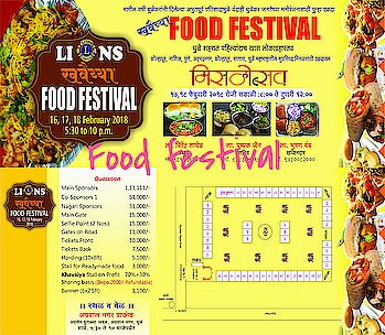 Rush to Food Festival for Stalls call 9890549090.