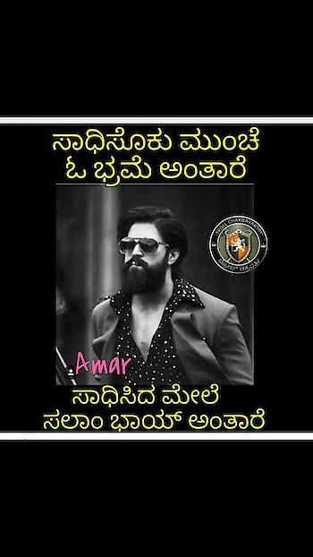 #salam rockey bai#yash boss