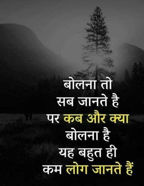 #soulfullquotes