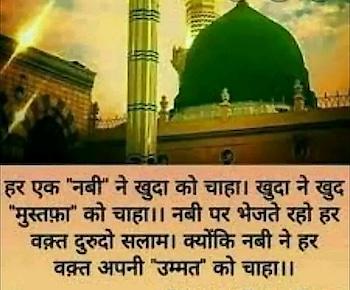 #islamic #islamic #islam #muslim