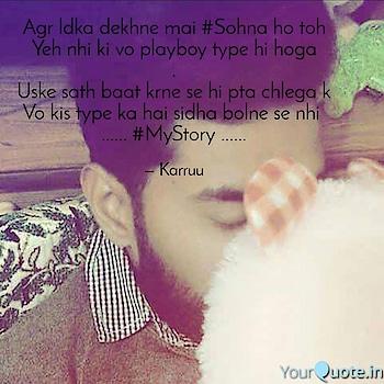 √ My Story #thekarruu #yourquote #writer
