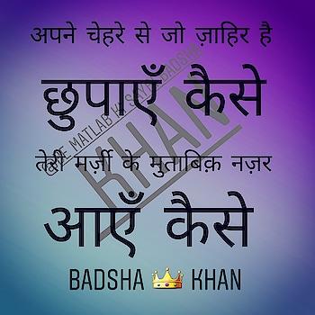#be_matlab_sayri_badsha_khan #poetry #poem #poet #poetsofinstagram #writersofinstagram #writing #poetsofig #writer #poetrycommunity #poems #wordporn #writersofig #words #spilledink #instapoet #typewriter #prose #poets #creativewriting #instapoem #writers #write #writerscommunity #instapoetry #writingcommunity #spokenword #poetryisnotdead #igpoetsofindia