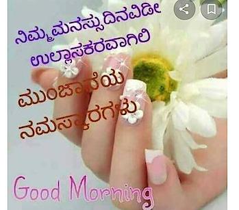 good morning #goodmorning #morning_vibes #morningpost #goodmorning-roposo #shubodaya