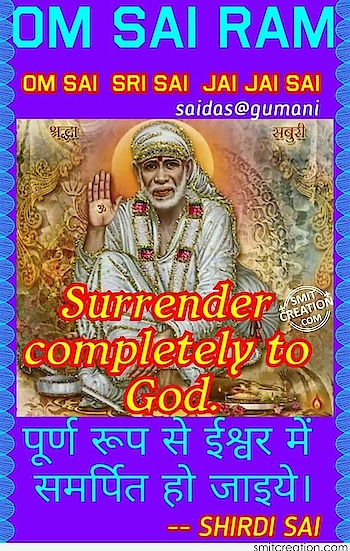 "🌷OM❤SAI❤RAM🌷  GOLDEN LEELA  ❤❤❤❤❤❤  SAIBABA SATISFIED THE 💜💙💜💙💜💙💜💙💜💙  THIRST OF NANA 💜💙💜💙💜💙💜  Nanasahib Chandorkar was an ardent and staunch devotee of Saibaba . Once Nanasahib with his assistant officer and the whole of office staff , made a pilgrimage to a Devi Temple on Harishchandera hill . It was a hot summer day and the hill was rocky, there were no trees and no water. The group had climbed halfway, when Nanasahib was fatigued and thirsty. The water they had brought was exhausted . Nanasahib's assistant suggested to return. But Nanasahib could not do so due to his thirst. He sat on a flat slab of stone and said, "" If Saibaba were here, He would certainly give me the water to quench my thirst."" The assistant thought that this speculation was futile as Saibaba was not there. But Saibaba was always with Nanasahib . Here in Masjid Dwarkamai Saibaba said, "" My Nana is in trouble."" At the same time, a Bhil was walking down the hill,Nanasahib said, ""I am very thirsty, I can get some water."" The Bhil replied , "" What ? You are asking for water ? Under the stone on which you are siting , there is drinking water."" Then he walked away. The peons and assistant moved the stone and found a clear sparkling water, Nanasahib drank the water and quenched his thirst and again started the pilgrimage . They took the darshan of the Devi and returned home. Later on , when Nanasahib visited Shirdi , Saibaba said,"" Nana you were thirsty, I gave you water. Did you drink it""? This increased Nanasahib's faith further by leaps and bounds. He was convinced that Saibaba had the power to bring water to the barren hill, then appear as the Bhil and save his life while siting in the Masjid Dwarkamai with the devotees.  🌷SRI SATCHIDANANDA SADGURU SAINATH MAHARAJ KI JAI 🌷"