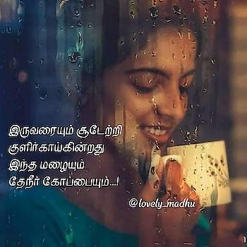 #rain_moment #rainlove